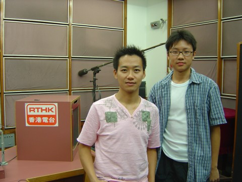 Receiving Interview with RTHK Radio 2