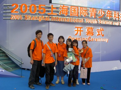 Prizes at Shanghai International Youth Science and Technology Expo