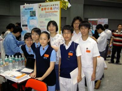 2005 香 港 學 生 科 學 比 賽 花 絮
